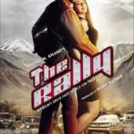 This Deepak N Anand's The Rally new poster