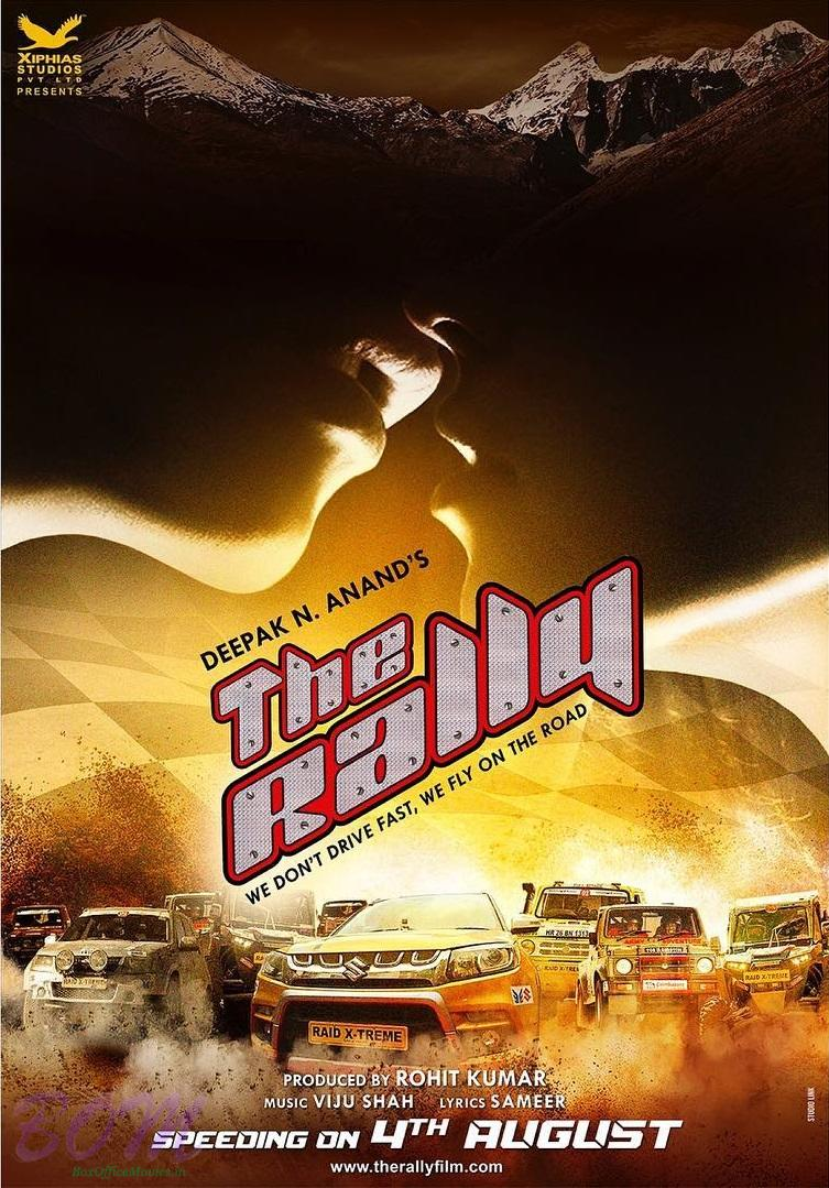 The Rally movie teaser poster