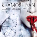 KHAMOSHIYAN Movie Authentic Information