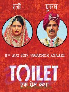 Toilet Tk Prem Katha Movie first poster