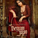 Begum Jaan shows the prowess of powerful Vidya Balan
