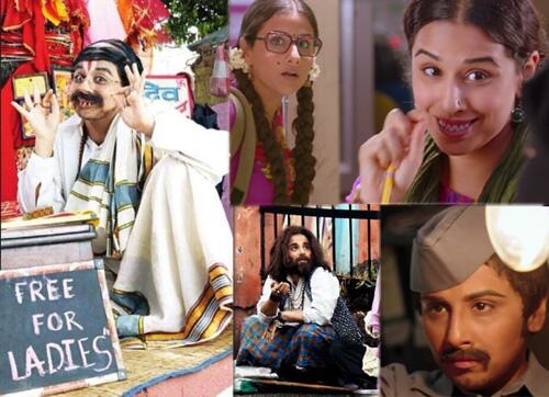 Vidya Balan different looks in Bobby Jasoos