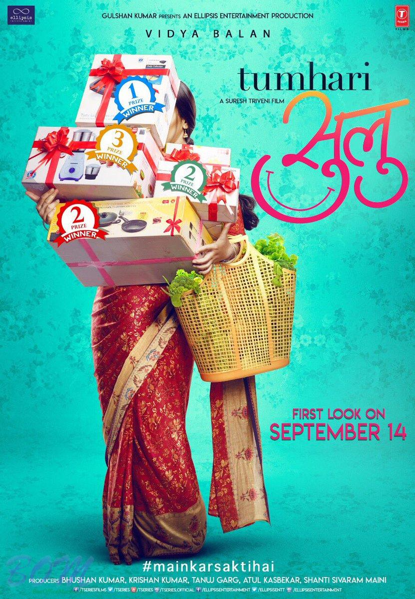 Teaser poster of Vidya Balan starrer Tumhari Sullu movie