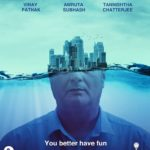 Vinay Pathak starrer Island City movie poster