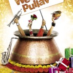 Wedding Pullav trailer is delicious to watch
