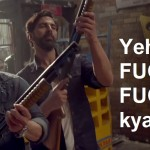 Yeh Fugly Fugly Kya Hai full song with lyrics – Fugly movie