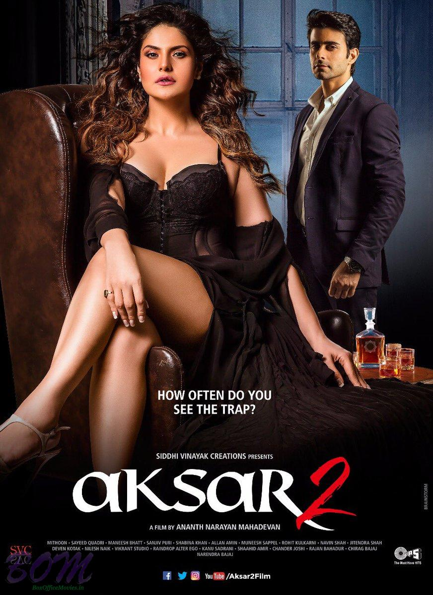 Zareen Khan and Gautam Rode starrer teaser poster of Aksar 2