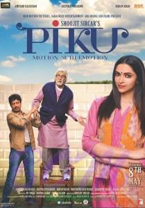 Another poster of PIKU movie