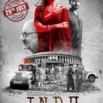 First Look Poster of Indu Sarkar