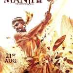 new poster of Nawazuddin's most awaited Manjhi